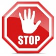 Stop sign — Stockfoto #9049261