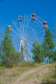 Ferris wheel in the park — Stock Photo