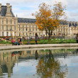Relax at Tuileries garden - Stock Photo