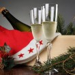 Stock Photo: Christmas toast is ready