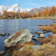 Arpy lake with autumn colors — Stock Photo