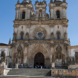 Alcobaca monastery, Portugal - Stock Photo