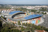 Football stadium of Leiria — Stock Photo