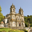Bom Jesus do Monte, Braga — Stock Photo