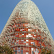 Agbar Tower, Barcelona — Stock Photo
