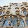 Casa Batllo, Barcelona — Stock Photo