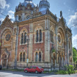 Stock Photo: Old Synagogue in Timisoara, Romania