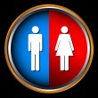 Man and woman icon — Stockvectorbeeld