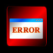 Stock Vector: Error symbol