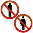 No man and no woman — Stock Vector