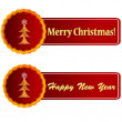 Royalty-Free Stock Vector Image: Christmas and New Year icons