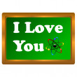 I love you atom — Stock Vector