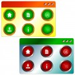 Site icons set — Stock Vector #14700201
