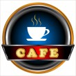 Stock Vector: Cafe logo