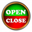 Open and close icon — Stock Vector #16312375