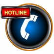 Hotline icon - Stock Vector