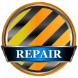 Stock Vector: Repair icon