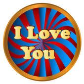 我爱你 — 图库矢量图片