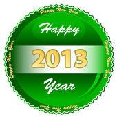 Logo bonne année — Vecteur