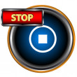 Stop icon — Stock Vector
