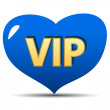 Vip heart — Stock Vector