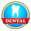 Dental icon — Stock Vector #25480525