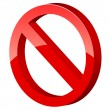 3d forbidden sign — Stock Vector