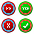 Buttons yes and no — Stock Vector