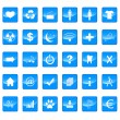 Big icons set — Stock Vector