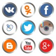 Social media icons — Stock Vector #35748427