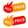 Hot Price tags — Stock Vector #37927611