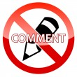 Stock Vector: No Comment