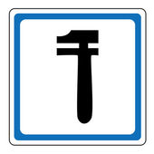Car Maintenance icon — Stock Vector