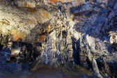 Stalactites in the cave — Stock Photo
