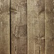 Wood panel background — Stock Photo