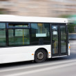 Stock Photo: White city bus