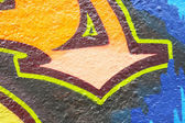 Colourful drawing of graffit — Stock Photo