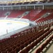 Stock Photo: Interior of hockey sports stadium