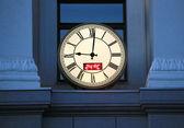 Round city wall clock — 图库照片