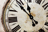 Dial of old antiquarian watch — Stock Photo