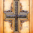 Stock Photo: Wooden figured Catholic cross