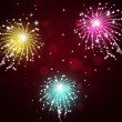 Celebration Fireworks Show — Stock Photo