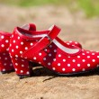 Red shoes to dance flamenco  — Stock Photo