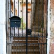 The door to the old courtyard — Stock Photo