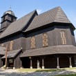 Wooden church — Stock Photo #11617091