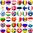 Stock Vector: Flags of europe