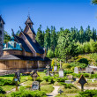 Karpacz - Norwegian temple Wang — Stock Photo