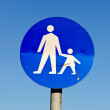 Stock Photo: School zone