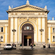 Belgrade rail station — Stock Photo