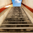 Salvation stairs — Stock Photo